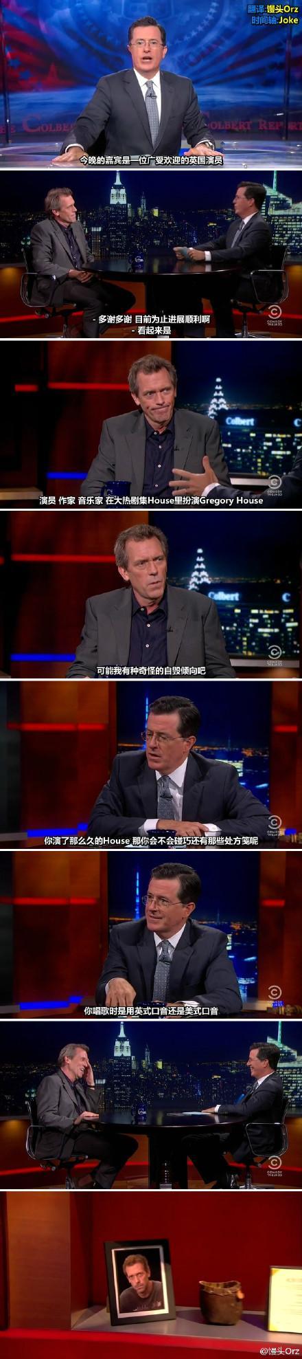 """扣扣熊报告 2013.08.05 嘉宾""""豪斯医生""""休劳瑞(Hugh Laurie)"""