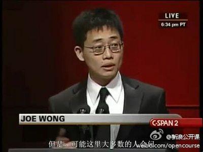 黄西 Joe Wong 脱口秀 演讲 全集