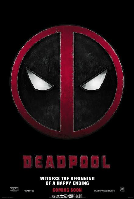 《死侍》(Deadpool)中文版预告片闪亮登场