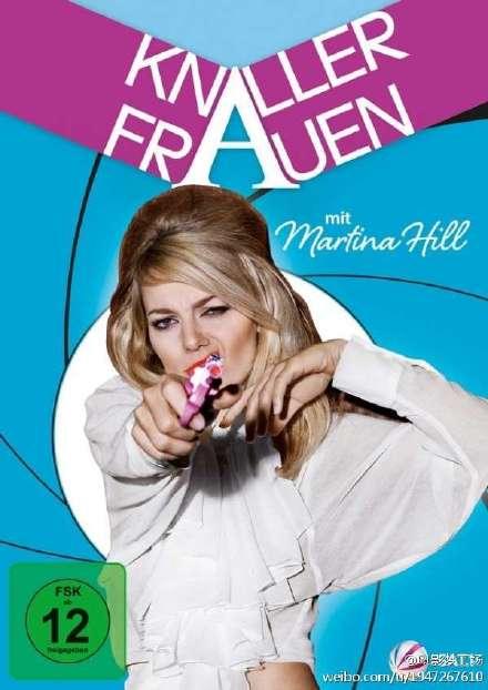 《屌丝女士》(Knallerfrauen)第一季全7集