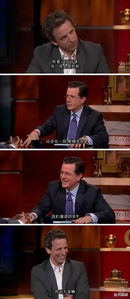 The Colbert Report 扣扣熊报告 - Seth Meyers