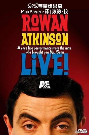 【憨豆先生专场】罗温·艾金森(Rowan Atkinson - Live )