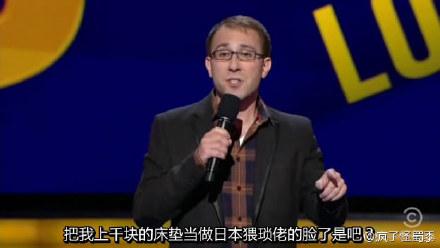 Comedy Central Presents美国喜剧频道喜剧中心相声大会 Louis Katz