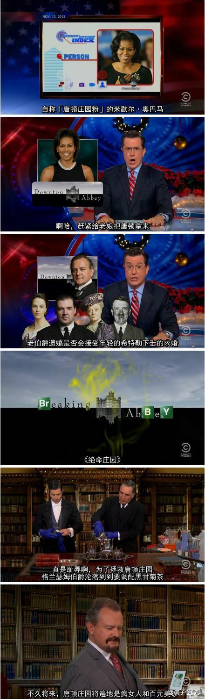 扣扣熊报告 2012.12.13 扣叔独家奉献 《绝命庄园》
