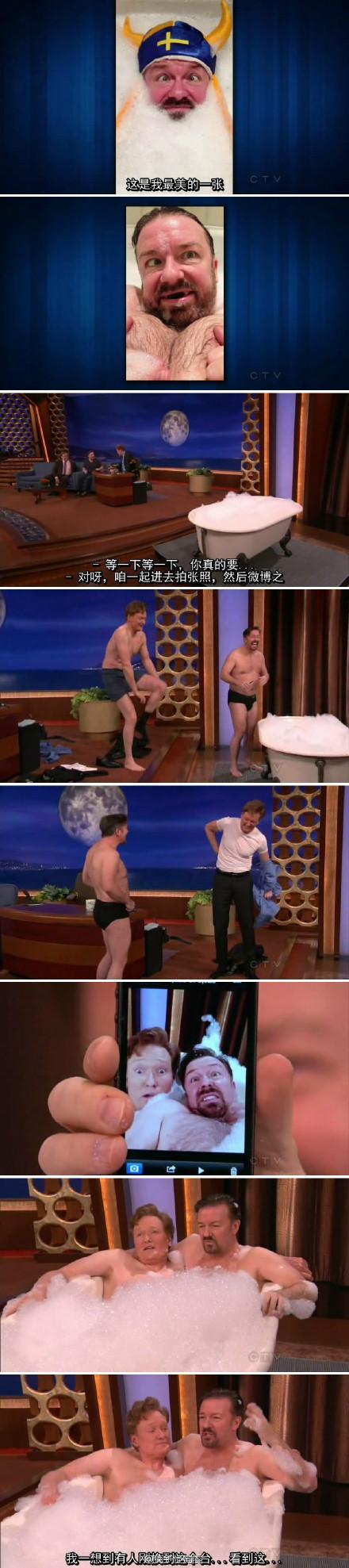 柯南秀 2013.01.09 Ricky Gervais和Conan同入浴缸