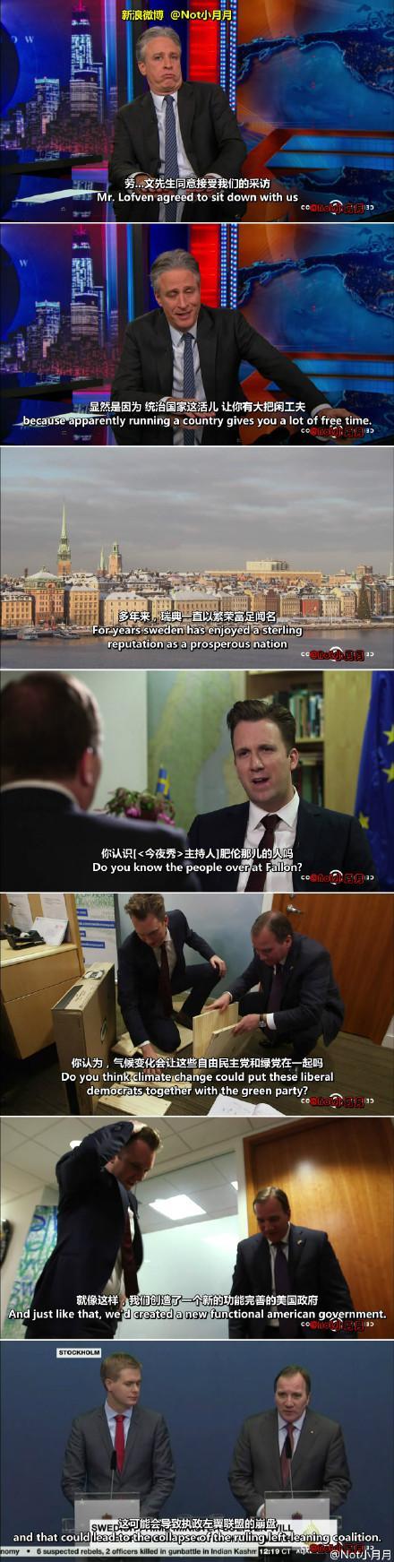 囧司徒每日秀 2014.12.15 干儿子协同瑞典新任首相拯救美国