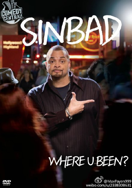 Sinbad - Where U Been