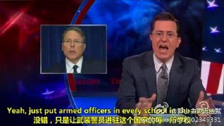扣扣熊报告 2013.01.09 Colbert谈枪支管制