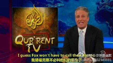 囧司徒每日秀 2013.01.10 Jon Stewart又和Fox News开战-戈尔电视台