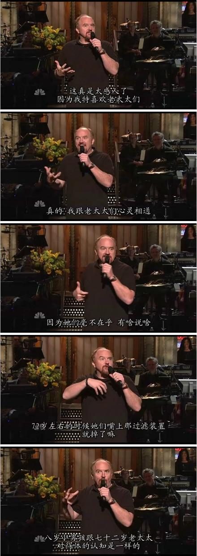 周六夜现场(Saturday Night Live)2012.10.25 louis.c.k.开场Monologue