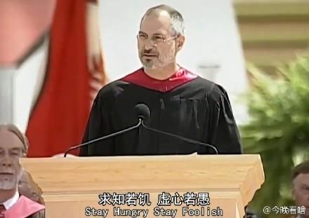 史蒂夫·乔布斯在斯坦福大学毕业典礼上的演讲(中英文双语字幕)