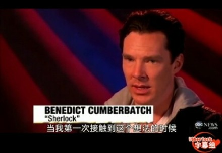 本尼迪克特·康伯巴奇(Benedict Cumberbatch)最新ABC NEWS采访