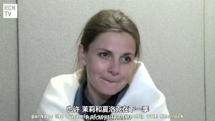 《神探夏洛克》(Sherlock)茉莉妹子Louise Brealey采访
