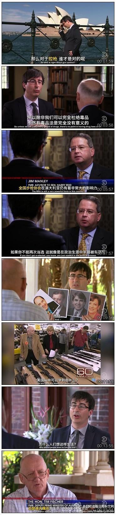 囧司徒每日秀 2013.04.18/23/25 奥利鹅专题