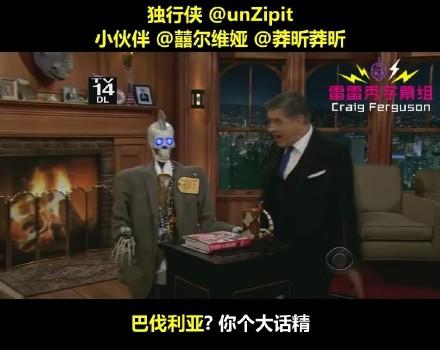 深深夜秀(雷雷秀)2013.07.08(中字)无嘉宾访谈