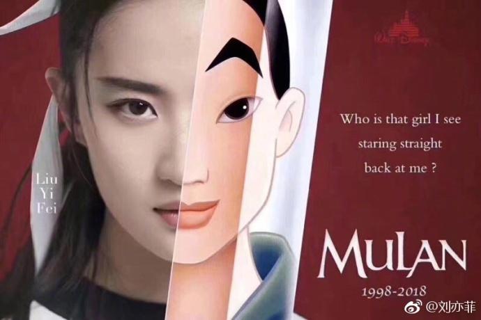 刘亦菲将主演迪士尼真人版《花木兰》造型曝光