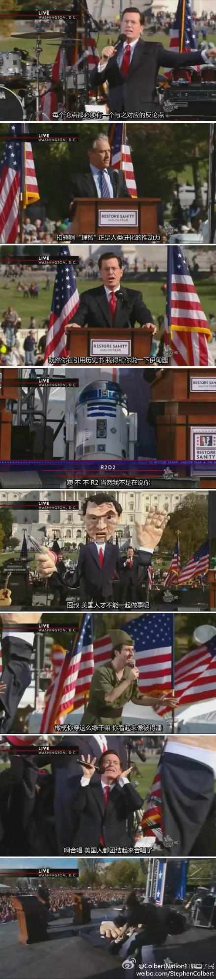 2010年恢复理智和/或恐惧大型集会 Stephen Colbert辩论Jon Stewart